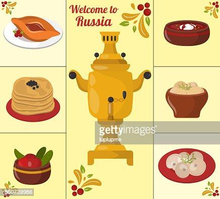 伝統的なロシア料理文化料理コース料理ロシア グルメ全国お食事ベクトル図へようこそ : ベクトルアート