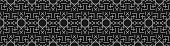 Trendy seamless pattern. Retro style 80-90s. Dark mosaic textures. Vector Illustration for your design