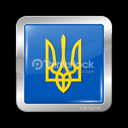 Tryzub Trident National Symbols Of Ukraine Glossy And Metal Icon