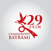Turkey Republic Day Concept National Celebration Card, Badge, Banner or Poster Vector Design - English '29 October, Republic Day'. Vector Illustration