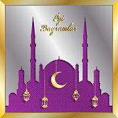 Turkish eid greeting card with silver mosque and gold lanterns. All the objects are in different layers and the text types do not need any font.
