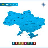 High detailed blue Ukraine Map with navigation icons and Flag