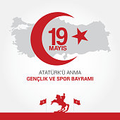 vector 19 mayis Ataturk'u Anma, Genclik ve Spor Bayram?z, translation: 19 may Commemoration of Ataturk, Youth and Sports Day, vector design illustration to the Turkish holiday.