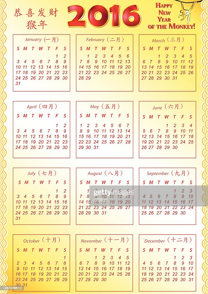 Best 20  2016 chinese calendar ideas on Pinterest | Chinese ...