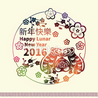 2016 vector chinese new year greeting card background vector art 2016 vector chinese new year greeting card background vector art m4hsunfo
