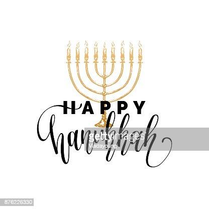 Mano de vector Letras ilustración feliz Hanukkah. Cartel fiesta, plantilla de tarjeta de felicitación con el bosquejo de la menorá. : Arte vectorial