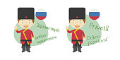 Vector illustration of cartoon characters saying hello and welcome in Russian and its transliteration into latin alphabet