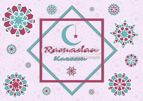 Vector Ilustración De Texto Banner De Ramadán Kareem De Inscripción ...
