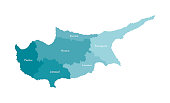 Vector isolated illustration of simplified administrative map of Cyprus. Borders and names of the districts (regions). Colorful blue khaki silhouettes.