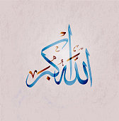 Vector of Arabic Calligraphy Allahu Akbar (God is the greatest)