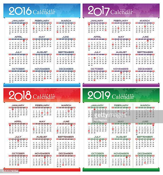 Event Calendar Illustration : Annual event stock illustrations and cartoons getty images