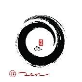 Vector zen brushstroke  circle, Seal text means Zen and comprehend.