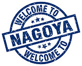 welcome to Nagoya blue stamp