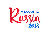Welcome to Russia 2018 lettering banner. Hand drawn brush calligraphy. Colorful lettering design. Vector illustration.