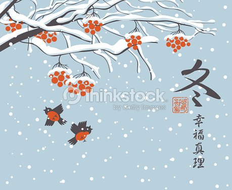 Winter east landscape with snow tree and birds