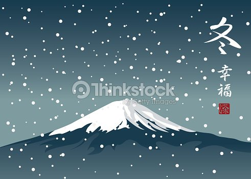 Winter landscape with snow covered mountain