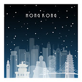 Winter night in Hong Kong. Night city in flat style for banner, poster, illustration, background.
