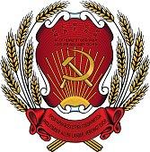 The Emblem of the 'ASSR der Wolgadeutschen', Soviet German Republic (1934-1941) DDR