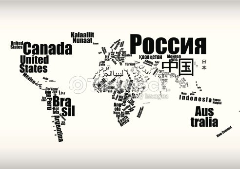 World map countries in their respective languages vector art world map countries in their respective languages vector art gumiabroncs Image collections