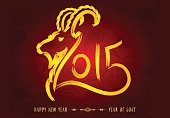 Year of the Goat 2015 calligraphy isolated on Chinese pattern.