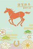 Vector illustration of Year of the horse, Japanese Elegant floral pattern. Files included: EPS 8, AI CS2,  and large JPG.