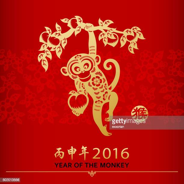 Year of the monkey and floral paper-cut art
