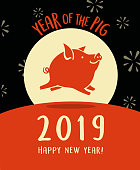 2019 year of the pig happy new year greeting card, poster, banner design with cute  flying pig.