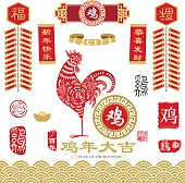 A Vector Illustration of Year of The Rooster 2017 Collections. Translation of Chinese Calligraphy main: Rooster ,Vintage Rooster Chinese Calligraphy, Happy Chinese new year and Gong Xi Fa Cai. Red Sta