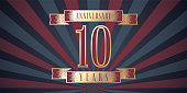 10 years anniversary vector icon. Graphic design element with abstract background for 10th anniversary card