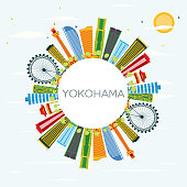 Yokohama Skyline with Color Buildings, Blue Sky and Copy Space. Vector Illustration. Business Travel and Tourism Concept with Modern Architecture.