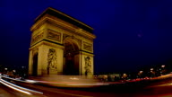 PARIS, ARC DE TRIOMPH 01A