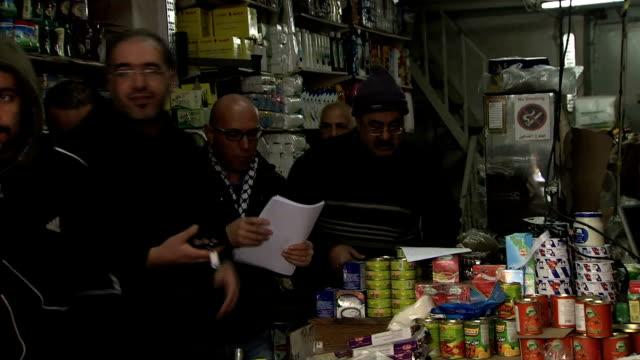 RAMALLAH BOYCOTT ISRAELI PRODUCTS