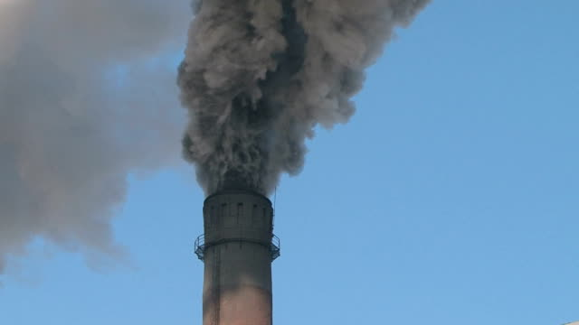 дым( smoke )