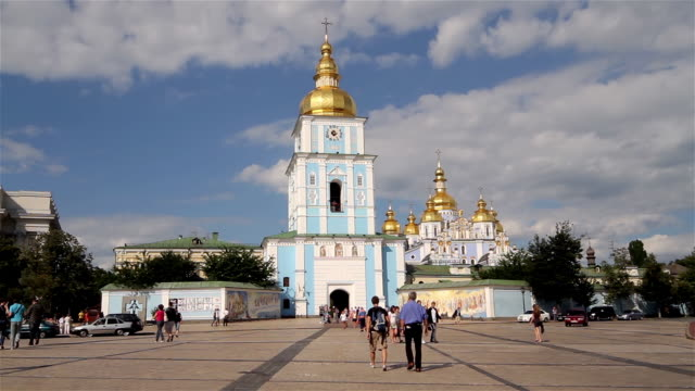 ST MICHAEL CATHEDRAL OF THE GOLDEN DOMES