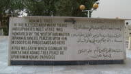 20th Jul 2009 MS Memorial plaque near ceremonial tree dedicated to Adam and Eve / Baghdad Iraq