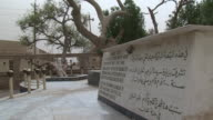 20th Jul 2009 WS Memorial plaque near ceremonial tree dedicated to Adam and Eve / Baghdad Iraq