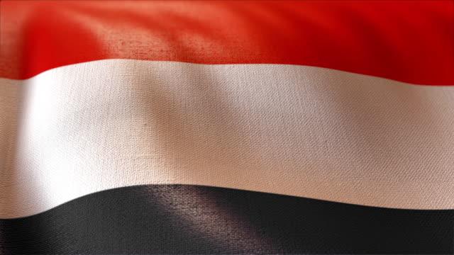 4 k hoch detaillierte Flagge Jemen