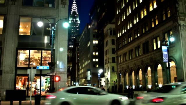5th Avenue & 43 Street Manhattan