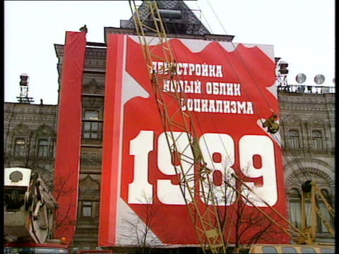 Preps 72nd Anniversary of the Revolution Preps USSR Moscow Red Square CMS Massive hoarding against side of Historical Museum commemorating October...