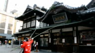 About 80 people gathered at the main building of the Dogoonsen Hot Spring in Matsuyama Ehime Prefecture to give the historic structure its...