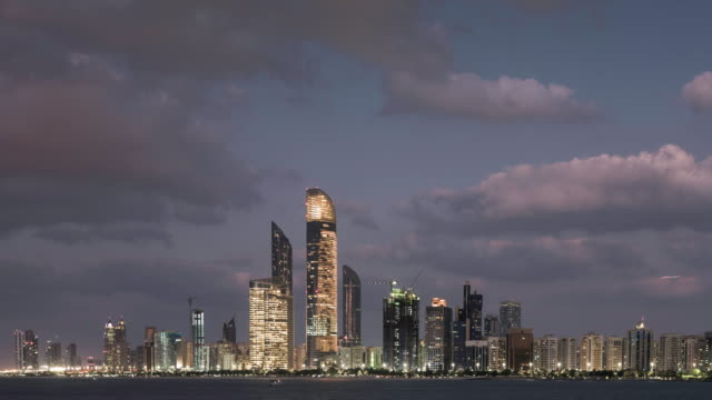 Abu Dhabi skyline at dusk