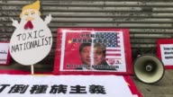 Activists gather in central Hong Kong to protest the visit of US President Donald Trump's former top strategist Steve Bannon chanting Nazis are not...
