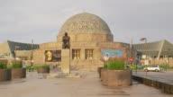 WS Adler Planetarium