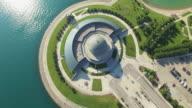 4K Aerial Chicago: POV Adler Planetarium