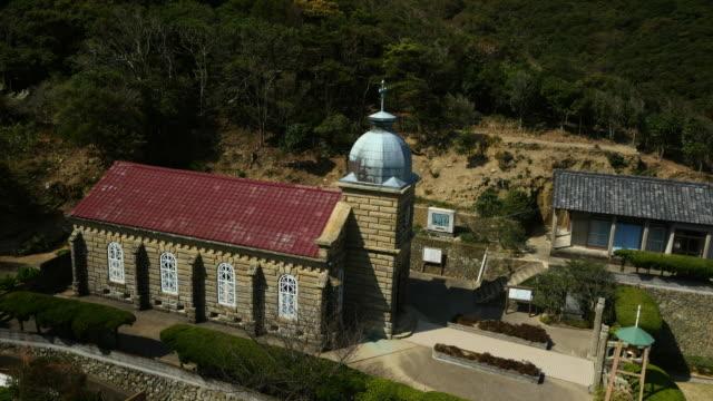 Aerial drone shot of historical church in Nagasaki, Japan.