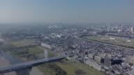 Aerial footages of Tamagawa river.