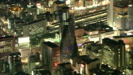 Aerial Night View Downtown Nagoya