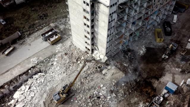Aerial shot Building Demolition