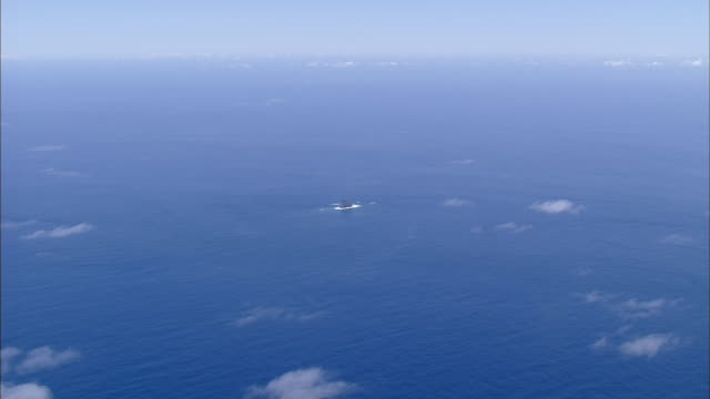 Aerial Smith Island, Japan