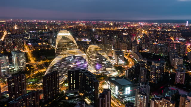 T/L PAN Aerial View of Beijing Skyline bei Nacht
